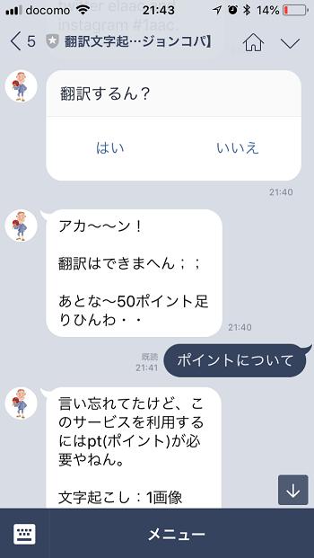 honyaku07