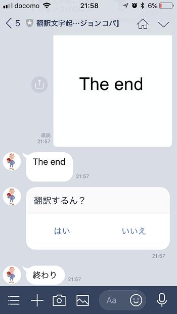 honyaku08