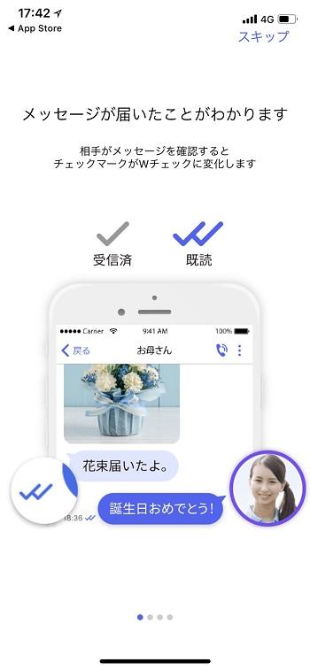 p_message02