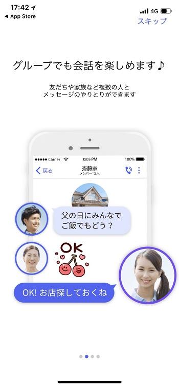 p_message03