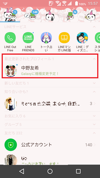 status_message02