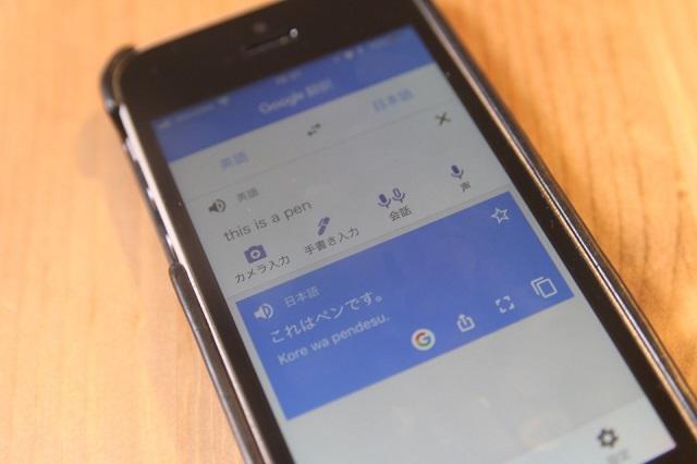 翻訳 アプリ 写真