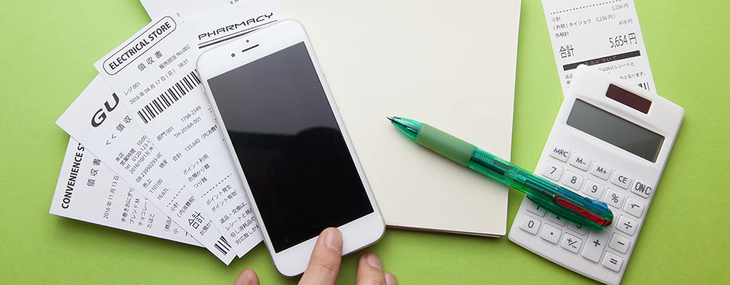 無料の家計簿アプリ「Money Forward」がラクチン!使い方紹介