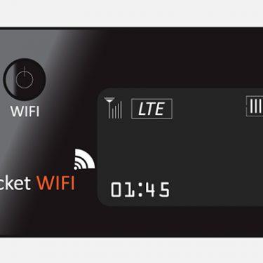 海外旅行にレンタルWi-Fiは必要?Wi-Fiが必要なケースとプランの選び方
