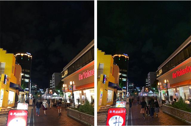 夜景をiPhone Xs、 iPhone Xで撮影し比較