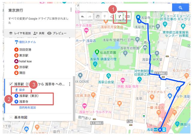 使い方 グーグル マップ