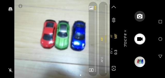 【huawei p20 lite】動画の撮影方法 – Huawei P20liteの裏技・便利技
