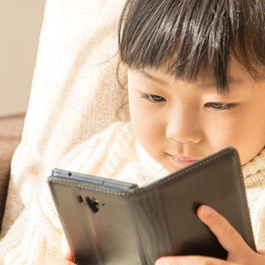ファミリーリンクで子ども用Googleアカウントを作ろう