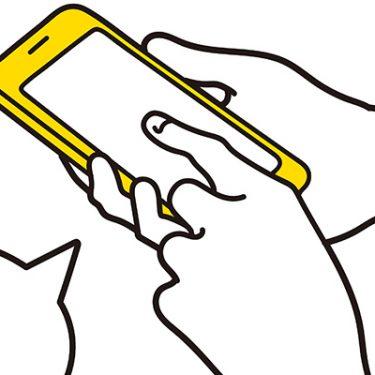 LINEスタンプの作り方から登録、販売の方法まで徹底解説