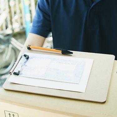 SMSを使った詐欺|ショッピングサイトや宅配業者を騙る手口に注意!