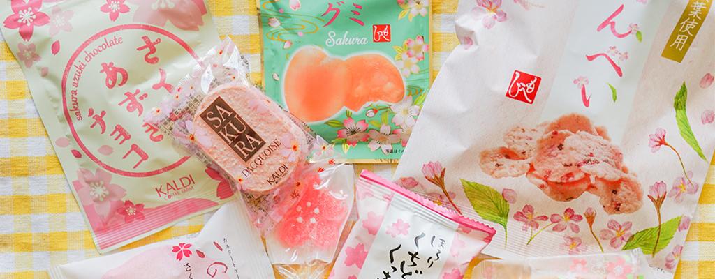 【2019年春】カルディの桜系お菓子を勝手にランキングしてみた