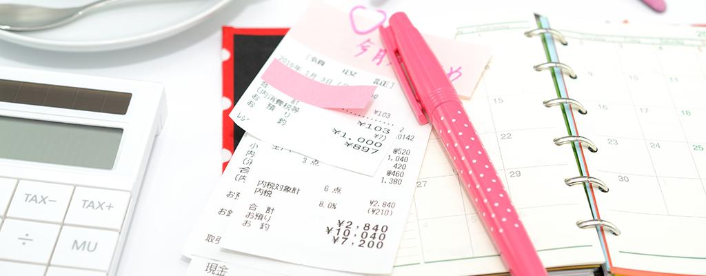 手軽に家計簿つけるなら「LINE家計簿」|使い方とオススメ機能を紹介