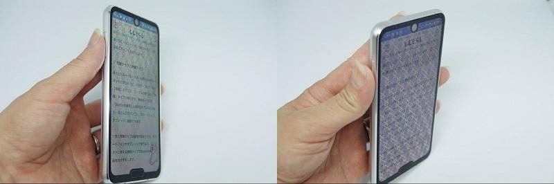 AQUOS R2 compactののぞき見ブロックを使用したときの見え方