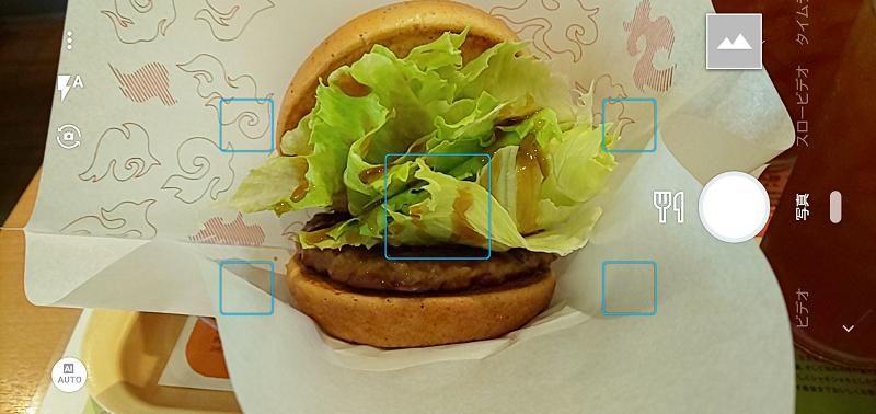 AQUOS R2 compactはAIが自動でモード選択してくれる