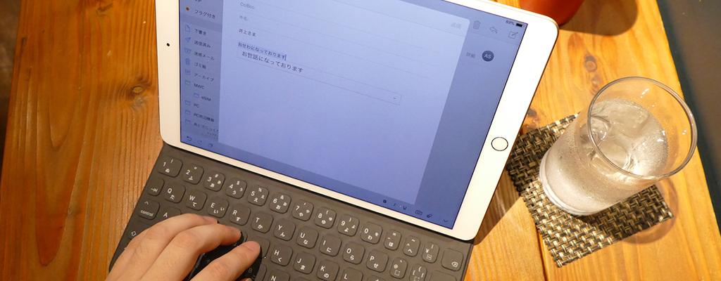 iPad Proと比較してわかったiPad Airの魅力を一挙紹介!