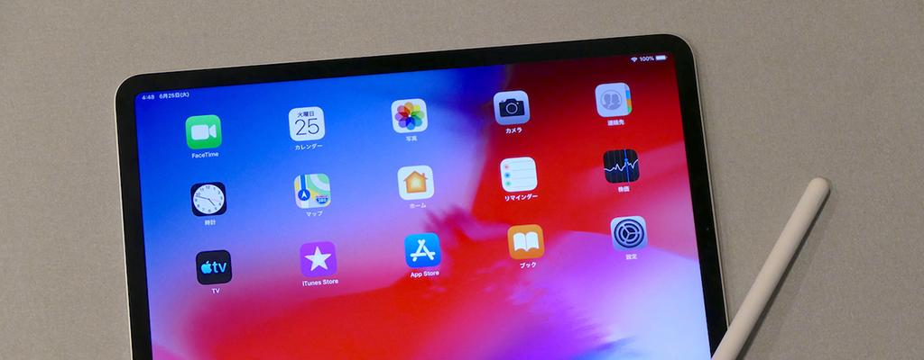 最新iPad Proをレビュー|価格や使い心地・イチオシポイントを一挙紹介