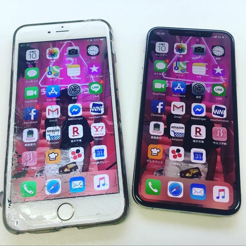 データ移行も無事完了し、新しいiPhoneが使えるようになりました