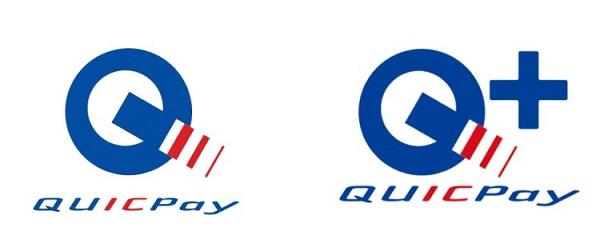 QUICPay(クイックペイ)が利用できる店舗にあるマーク