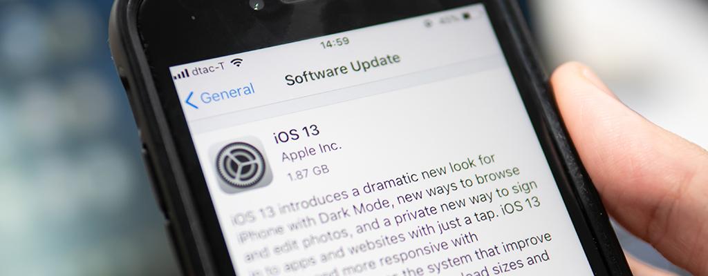 iOSのアップデートができない時にまず試したい3つの方法