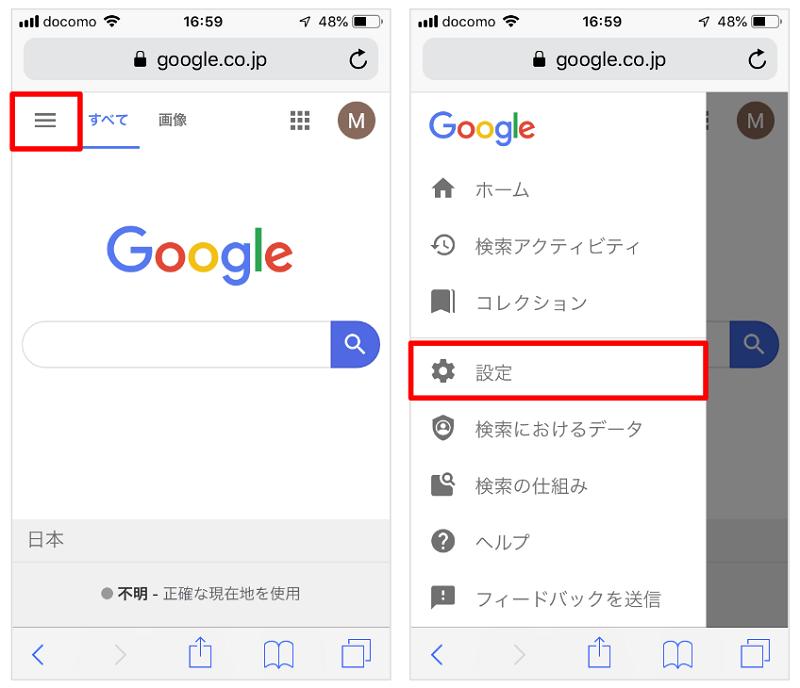 手書き 検索 漢字