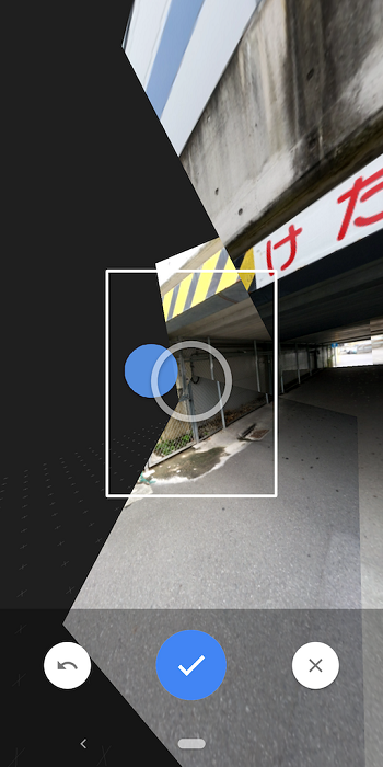 Pixel 3の360度パノラマ
