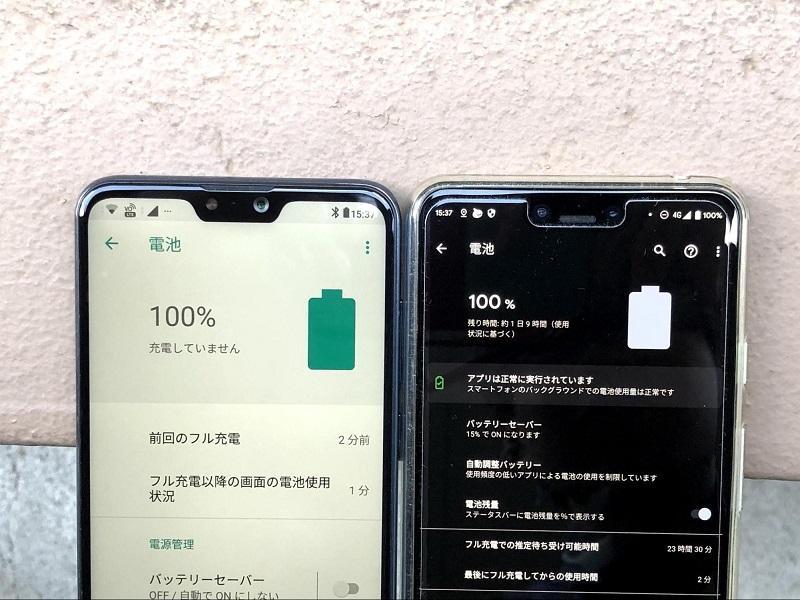 Galaxy Note 8とZenFone Max Pro(M2)でバッテリーの減り方を比較