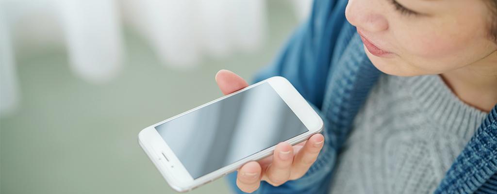 iPhoneの「Siriからの提案」とは?邪魔な時に非表示にする方法は?