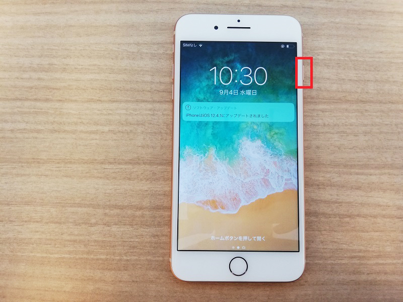 iPhone 8の再起動方法