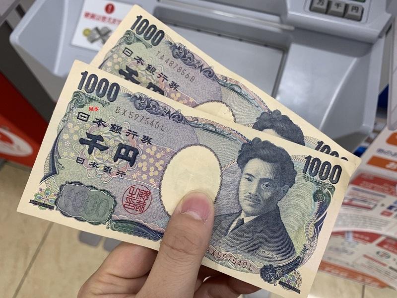 「2,000円」など金額を指定して出金できる