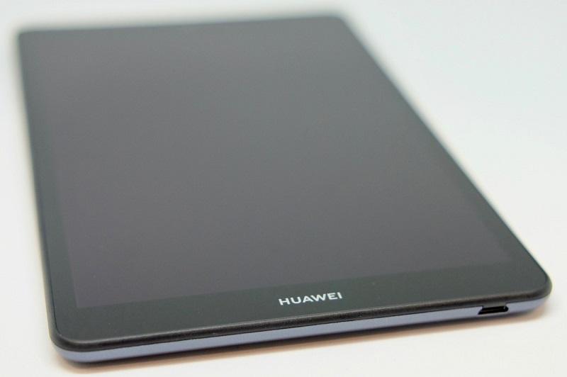 MediaPad M5 lite(8インチ・LTEモデル)のフロントイメージ