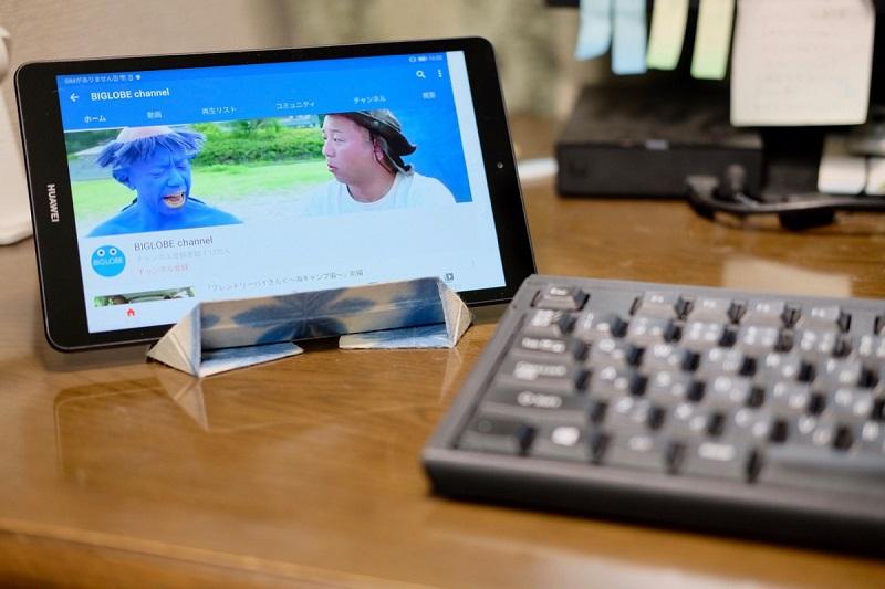 MediaPad M5 lite(8インチ・LTEモデル)で動画を見た時
