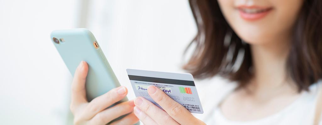 iPhoneでクレジットカード情報が変更できない!そんな時試してほしい方法