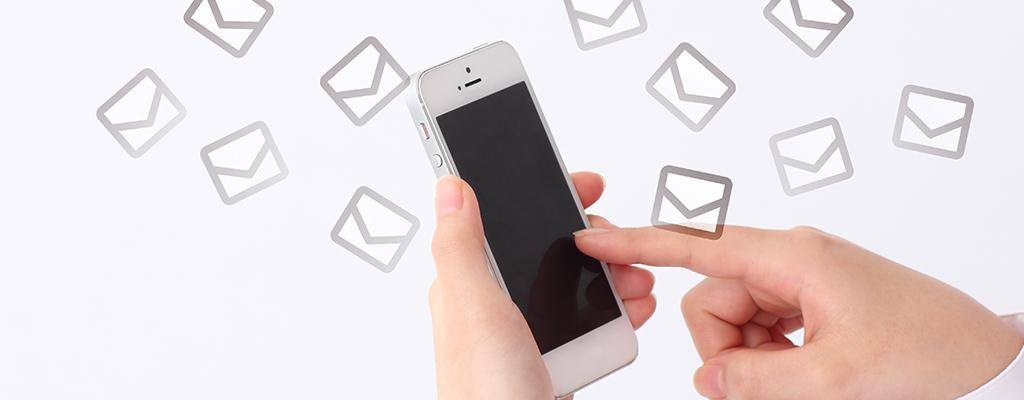 GmailやYahoo!メールで複数アドレスのメールを一括管理する方法
