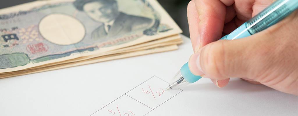 【大手キャリア&MVNO】スマホを分割払いは手数料がかかるの?