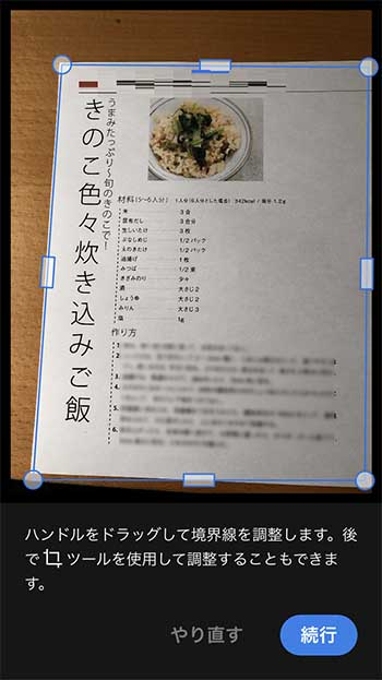 使い方 adobe scan documents.openideo.com:柳谷智宣がAdobe Acrobat