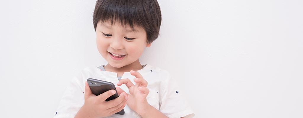 【小学生保護者向け】子どもにはスマホよりキッズ携帯がオススメ!