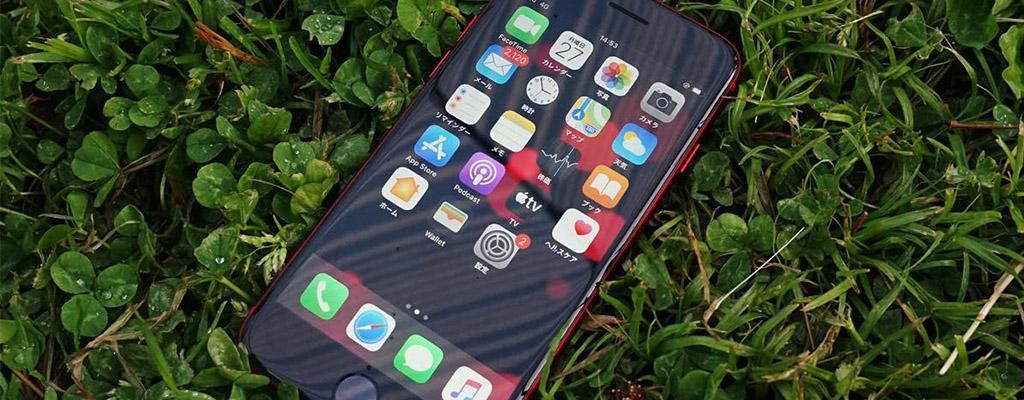 高性能でお手頃!新型「iPhone SE(第2世代)」レビュー