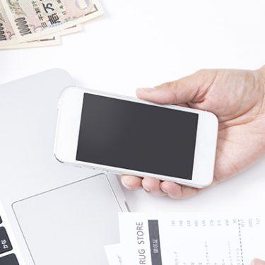 格安SIMで通信料金を節約!安く抑えるためにチェックしたい各種キャンペーン