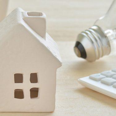 在宅時間が増えた今こそ、月額コストの見直しで節約を!