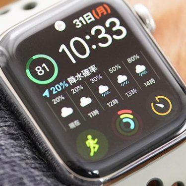 Apple Watchも正式対応!スマートウォッチの睡眠記録管理とは?