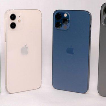 全4モデルもあるiPhone 12シリーズ、どう選ぶ?ポイント解説