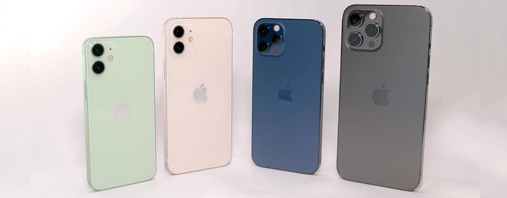 全4モデルもあるiPhone 12シリーズ、どう選ぶ?ポイントレビュー