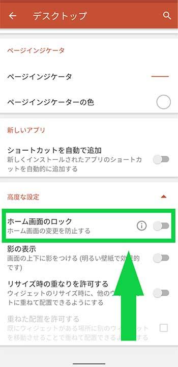 戻す ホーム アプリ した から を 画面 削除  iOS14のiPhoneで