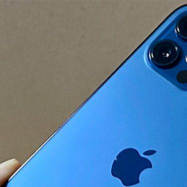 iPhone 12 Pro/Maxの「LiDARスキャナ」がすごい!その実力は?