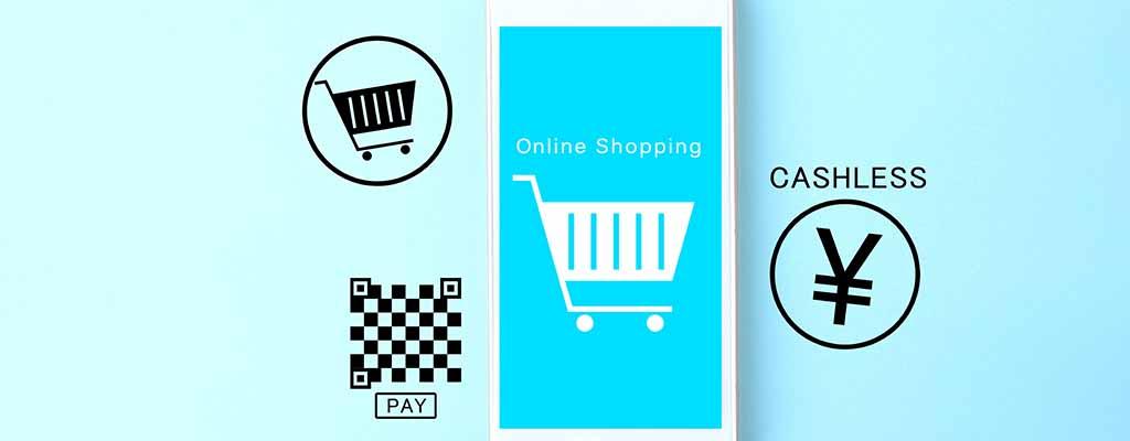 Amazon、楽天、Yahoo!ショッピング、買い物アプリの機能を比較してみた