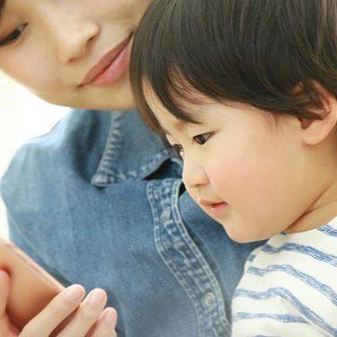 子どもにスマホは持たせるべき?メリット・デメリットと対策を紹介