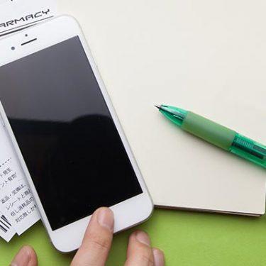 iPhoneの標準アプリ「計算機」は思った以上に使える!