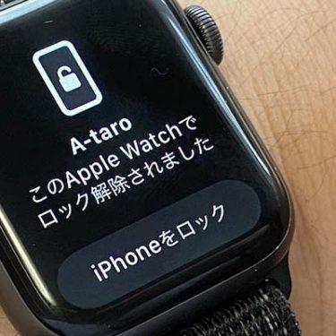 Apple Watchでマスクを付けたままFace IDを解除!メリットと注意点は?