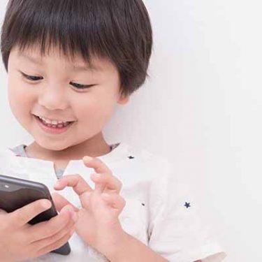 子どもの位置がすぐわかる!GPS端末を選ぶポイントとおすすめ3選