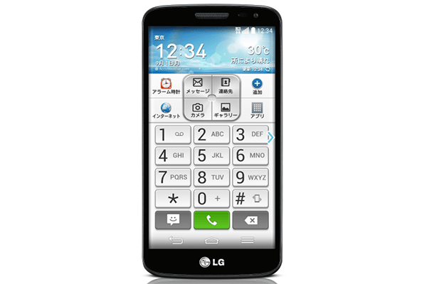 LG G2 mini for BIGLOBEのイメージ